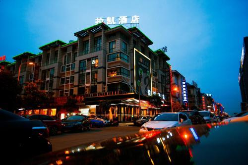 . Yiwu Luckbear Hotel