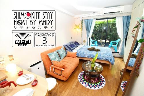 KITAZAWA CS HOUSE / Vacation STAY 65304