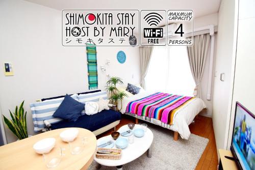 KITAZAWA CS HOUSE - Vacation STAY 28958v
