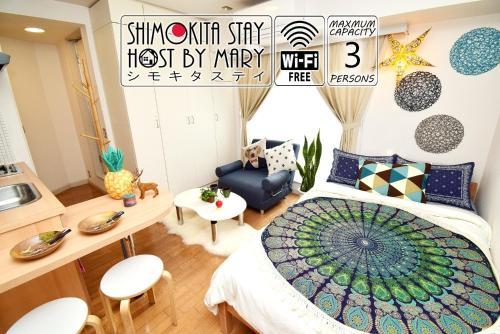 KITAZAWA CS HOUSE / Vacation STAY 68573