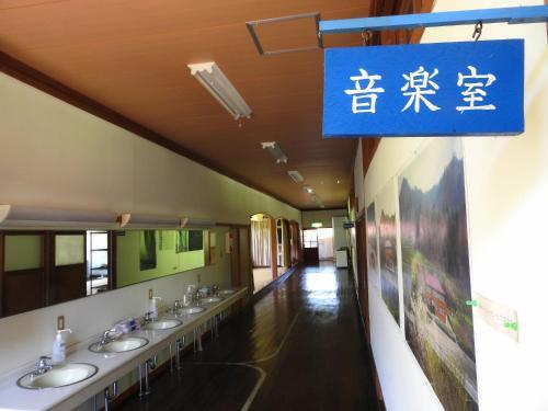 Mori no Bunkou Fuzawa - Vacation STAY 43650v
