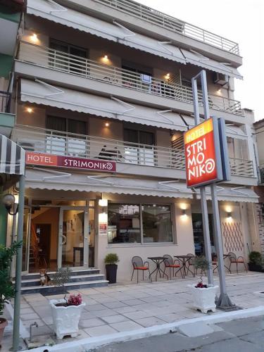 . Hotel Strimoniko