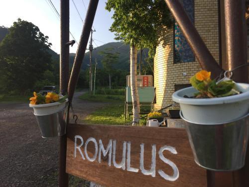 Lodge Romulus - Hotel - Rusutsu