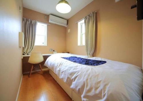 COZY INN Tokyo Sakura Town - Vacation STAY 43668v