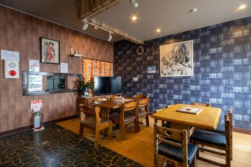 Guesthouse EN - Hotel - Rusutsu