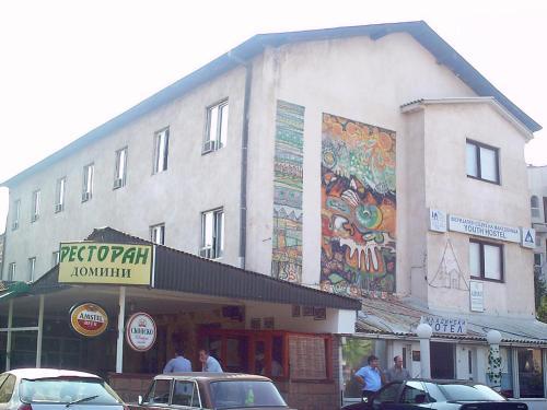 Феријален Дом Скопје