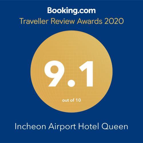 Incheon Airport Hotel Queen - Incheon