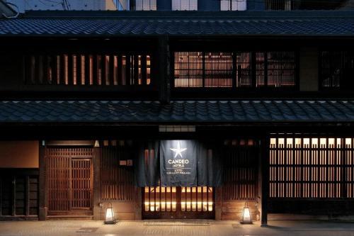 Candeo Hotels Kyoto Karasuma Rokkaku
