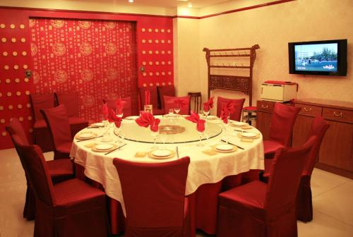 Ruicheng Hotel photo 5