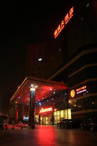 Ruicheng Hotel photo 12