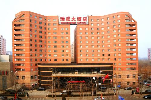 Ruicheng Hotel photo 14