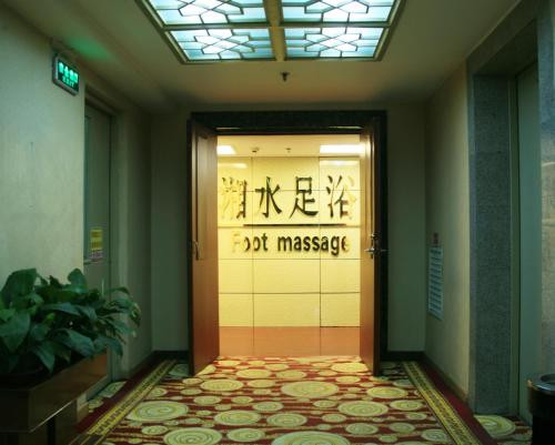 Ruicheng Hotel photo 22