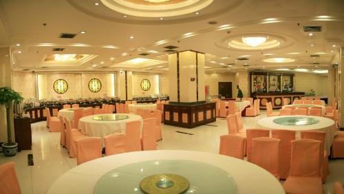 Ruicheng Hotel photo 23