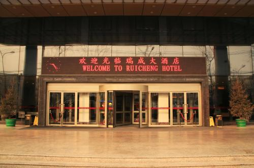 Ruicheng Hotel photo 24