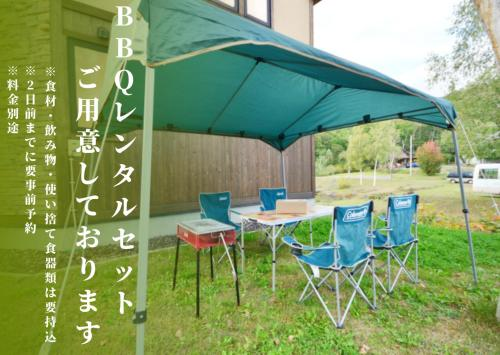 Sugarpot - Hotel - Niseko