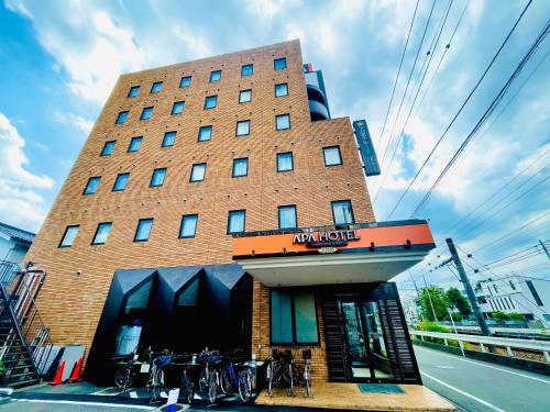 APA Hotel Hachioji Eki Nishi - Hachiōji