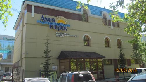 Akvatoria Hotel, Novosibirsk, Russia