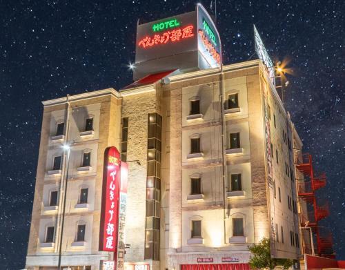 ホテル べんきょう部屋 尼崎