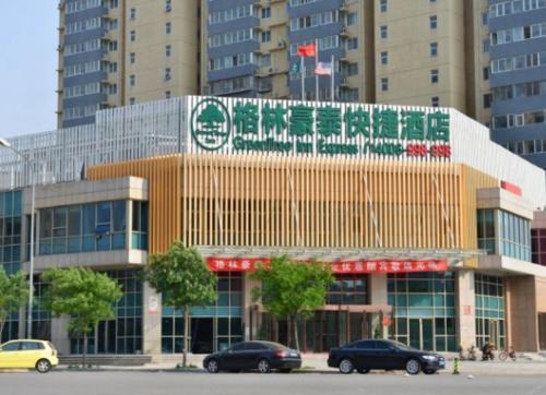 Hotel Greentree Inn Beijing International Studies Univer