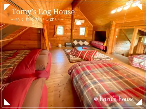 Log House Tommy Car Required - Vacation STAY 11109