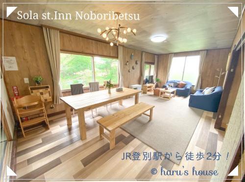 Sola st, Inn Noboribets - Vacation STAY 45864v