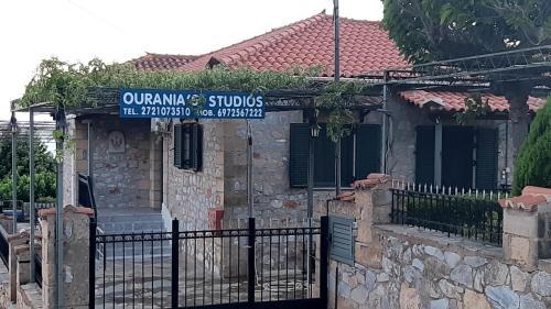 . Ouranias Studios