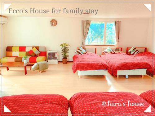 Ecco's House Familly stay - Vacation STAY 29686v