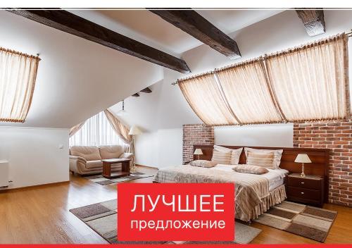 . Hotel Yuzhnaya Bashnya
