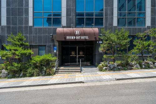 Brown Dot Hotel Incheon Songdo - Incheon