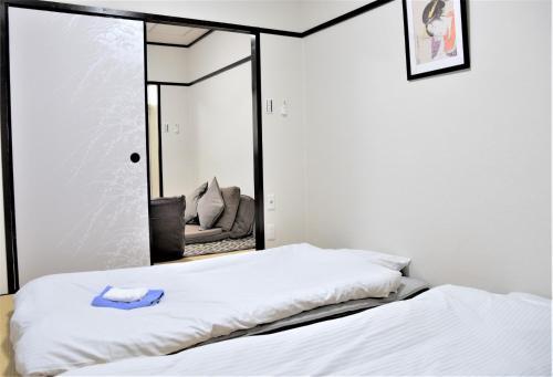 Kamiyama Mansion - Vacation STAY 11596
