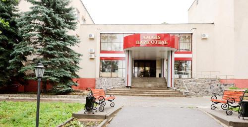 . AMAKS Park Hotel