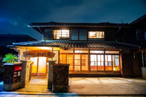Old private house / Vacation STAY 3922