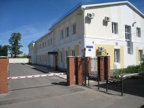 Hotel Podkova Omsk Na Prospekte Gubkina