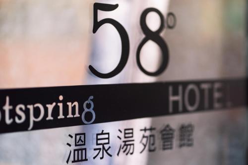 . 58˚ Hotspring Hotel