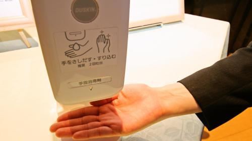 ANA Holiday Inn Sendai, an IHG Hotel