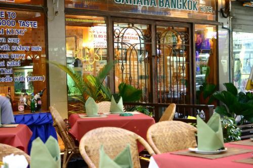 Bangkok Sahara Hotel photo 3