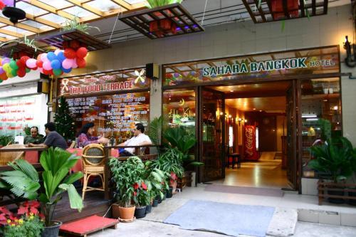 Bangkok Sahara Hotel photo 15