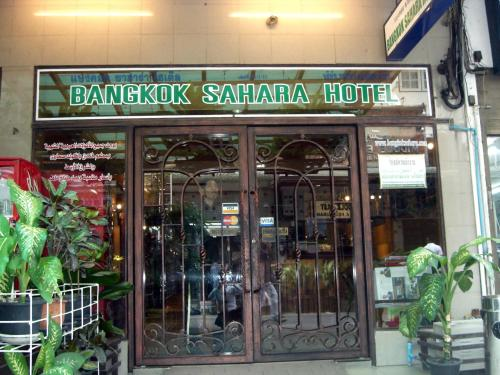Bangkok Sahara Hotel impression