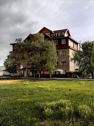. Hotel Ayir