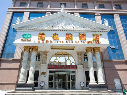 . Vienna Hotel Dongying Taihangshan Road