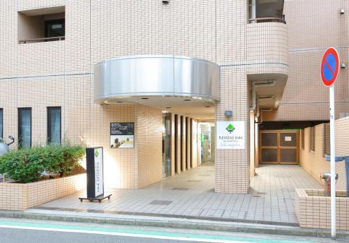 FLEXSTAY  櫻木町旅館