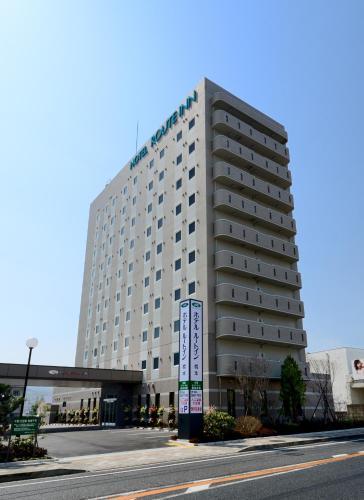 호텔 루트 인 하시모토