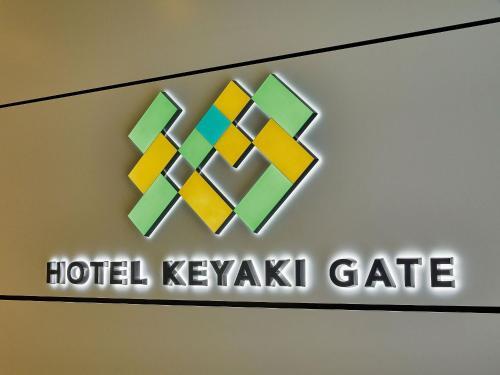 Hotel Keyaki Gate Tokyo Fuchu