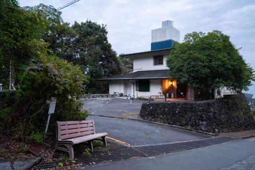 伊豆赤沢温泉ホテル - Accommodation - Ito