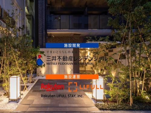 STAYAT OSAKA SHINSAIBASHI east - Vacation STAY 65069v