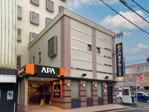 APA Hotel Miyazaki Nobeoka Eki Minami - Nobeoka