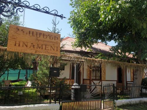 Hnameni Stepanavan Guesthouse - Hotel