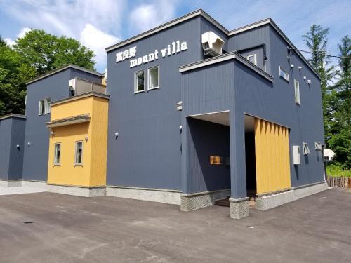 富良野mount villa