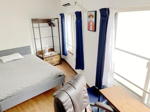 SKYE HOME MINPAKU - Vacation STAY 11856