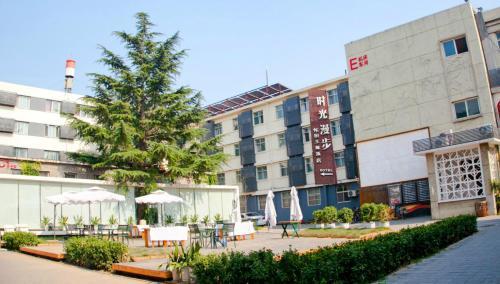 Nostalgia Hotel Beijing- Yonghe Lama Temple impression